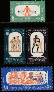 EGYPT 646-649, TOKYO OLYMPIC GAMES. MINT, NH. F-VF. (484)