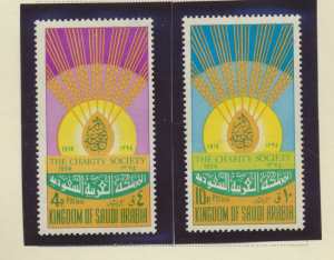 Saudi Arabia Stamps Scott #676 To 677, Mint Never Hinged - Free U.S. Shipping...