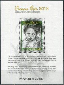 Papua New Guinea. 2018. Pioneer Art. Children (MNH OG) Souvenir Sheet