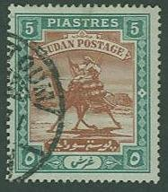 British Sudan SC# 15 Camel Post 5m wmk 71 Used