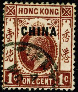 HONG KONG - BPOC SG18, 1d brown, USED.