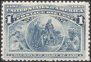 230 Mint,OG,NH... SCV $32.50