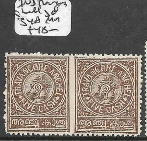 INDIA NATIVE STATE TRAVENCORE (P0411B) SHELL SG34A PR IMPERF BETWEEN  MOG