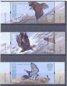 Kyrgyzstan KEP 2015 birds of prey set MNH
