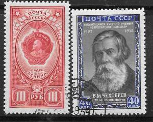 Russia #1654a-1655    (U)  $2.50