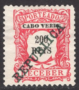 CAPE VERDE SCOTT J19