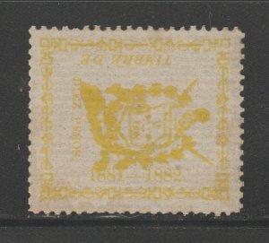 Guatemala Revenue Fiscal Stamp 12-14-20-3b slight mnh gum 10 peso Laid Paper
