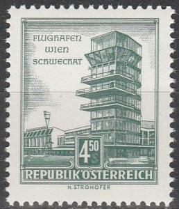 Austria #627A  MNH F-VF  (SU6314)