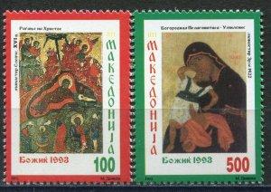 004 - MACEDONIA 1992 - Christmas - Frescoes - MNH Set