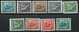 Iceland  Scott 217a, 218, 219c, 221-5, 227 CTO  Partial set