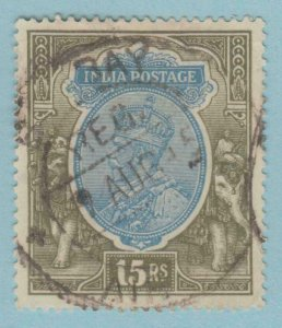 INDIA  124  USED NO FAULTS VERY FINE !