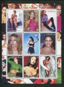 Turkmenistan Commemorative Souvenir Stamp Sheet - Jennifer Lopez