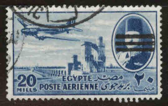 EGYPT Scott C73 Used 1953 Bar obliterated airmail