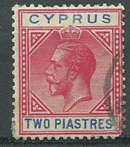 Cyprus SG 93 Used short bottom R corner perf (20% cat)