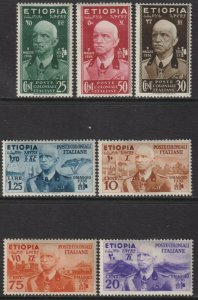Sc# N1 / N7 1936 Ethiopia Italian occupation issues MMH complete set CV $125.50
