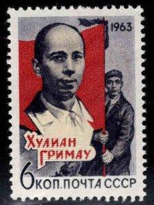 Russia Scott 2819 MNH** Spanish Anti-fascist stamp