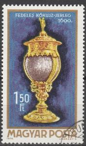 Hungary #2048 F-VF Used  (S6227)