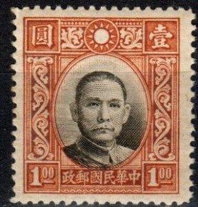 China  #387  F-VF Unused  (X5585)