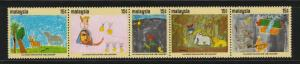 Malaysia 1971 25th Anniversary of UNICEF setenant strip of 5V MLH SG#87a