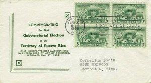 983 3c PUERTO RICO ELECTIONS - Ludwig cachet