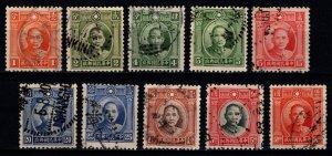 China 1931 Republic Dr. Sun Yat-sen Definitives, Part Set [Used]