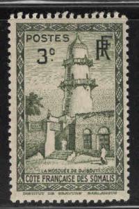 Somali Coast Scott 147  MH* Mosque of Djibouti stamp expect similar centering