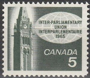 Canada #441  MNH F-VF  (SU2445)