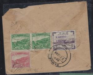 PAKISTAN  (P3010BB)  1963 13P PSE UPRATED 7PX2+2P+ 8A REVALUED REG TO DACCA
