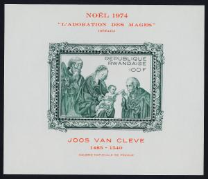 Rwanda 611 MNH Christmas, Art, Adoration of the Kings, Joos Van Cleve