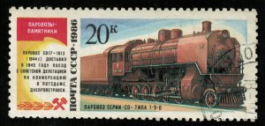 Locomotive, (Т-4393)