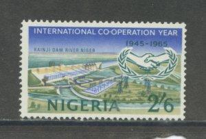 Nigeria 180  MNH cgs