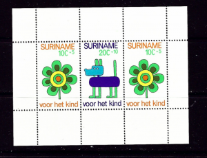 Surinam B200a NH 1973 sheet of 3