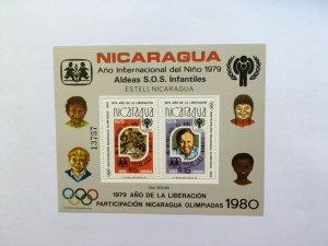1980 NICARAGUA OLYMPICS, MNH** Sheet, Children Aid.
