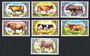 Mongolia Cattle 7v SG#1658-1664 SC#1419-1425