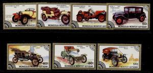 Mongolia 1554A-G MNH Classic Automobiles