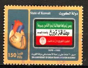 Kuwait; 1999: Sc. # 1439: O/Used Single Stamp
