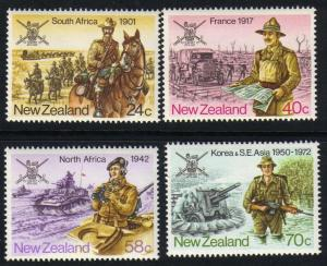 New Zealand MNH 811-4 Army Military 1984