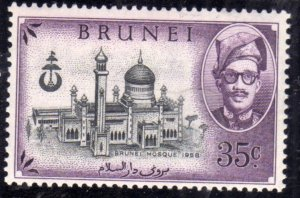 BRUNEI 1958 MOSQUE AND SULTAN OMAR CENT. 35c MLH