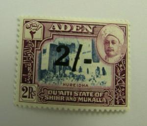 Aden  SC #26 HUREIDHA  Qu'aiti State  MH stamp