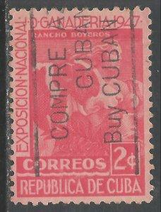 CUBA 405 VFU COW I918