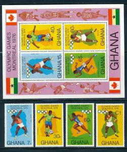 Ghana - Montreal Olympic Games MNH Set (1976)
