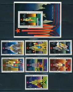 Korea - Moscow Olympic Games MNH Sports Set #1836-42 (1980)