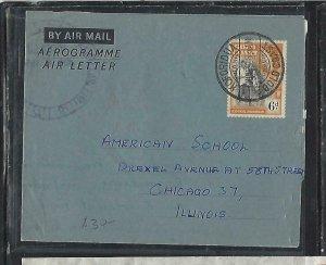 GOLD COAST (P2708B)  1958   QEII  6D AEROGRAM   KOFORIDUA TO USA