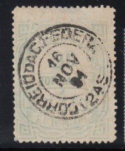 Brazil 1890 20r Emerald Newspaper Stamp Perf. 12.5-14. Scott P20