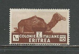 Eritrea Scott catalogue # 160 Unused HR See Desc