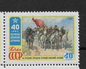 Russia/USSR 1959, Civil War, Red 1st Cavalry Scott # 2283,VF MNH**OG (PT-14)
