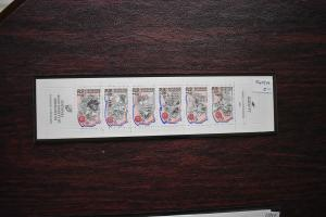 FRANCE  B607A  MNH   COMPLETE BOOKLET