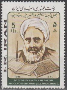 Persia #2190  MNH F-VF (SU680)