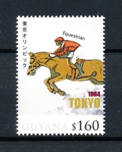 [92547] Guyana 2010 Olympic Games Tokyo Equestrian Horse  MNH