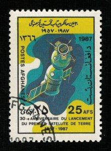 1987 Space, Afghanistan 25Afs (ТS-549)